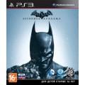 Игра для PS3 WARNER Batman: Летопись Аркхема (Arkham Origins)